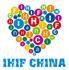 展会标题:2018深圳国际营养与健康产业博览会