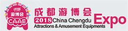 展会标题:2018中国(成都)景点乐园及游乐设施博览会