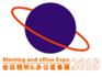 展会标题:2018广东现代办公行业年会暨大办公博览会