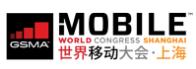 展会标题图片:2018年世界移动通信博览会