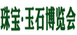 展会标题:2018第十一届郑州国际珠宝、玉文化博览会