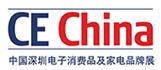 展会标题:2018中国深圳电子消费品及家电品牌展