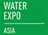 展会标题:2018第二十届华南水展