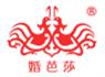 展会标题:2018秋季中国婚博会
