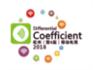 展会标题:2018杭州商业特许经营、连锁加盟展览会