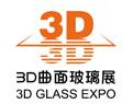 展会标题图片:2018深圳国际3D曲面玻璃制造技术暨应用展览会