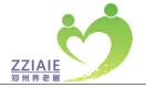 展会标题图片:2018中国(郑州)国际老龄产业博览会