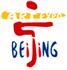 展会标题:2018第二十一届北京国际艺术博览会