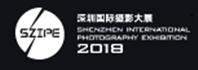 展会标题:第二届深圳国际摄影大展