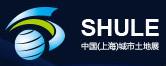 展会标题图片:2018中国(上海)城市土地展