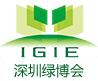 展会标题图片:2018深圳国际现代绿色农业博览会