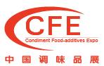 2018中国国际调味品及食品配料博览会
