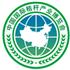 展会标题:第三届中国国际秸秆产业(郑州)博览会