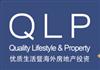 展会标题:2018广州优质生活暨海外房地产投资展览会