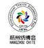 展会标题:2018第二十届中国(杭州)国际纺织面料、辅料博览会