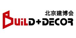 2020年中国(北京)国际建筑装饰及材料博览会