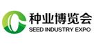 展会标题:2020成都种业博览会暨中国西部创新农业博览会