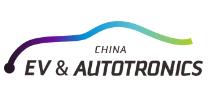 展会标题图片:2019深圳国际未来汽车及技术展