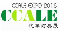 汽车灯具-2018中国(常州)汽车灯具展览