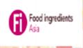 展会标题:泰国曼谷国际食品配料展览会