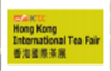 展会标题:香港国际茶展览会