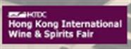 展会标题:香港国际美酒展览会