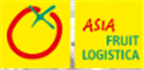 展会标题:香港国际亚洲水果蔬菜展览会