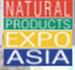 展会标题:香港国际天然有机食品展览会