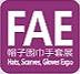 展会标题图片:2019上海国际流行服饰展 2019上海国际帽子围巾手套展览会