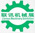 机器人-2018中国盐城第二届国际机械及汽车智能制造博览会2018中国盐城第二届国际机器人及智能装备展览会