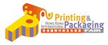 展会标题:2019第十四届香港国际印刷及包装展