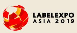 展会标题图片:2019第九届亚洲国际标签印刷展览会
