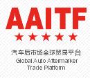 展会标题图片:2019第十八届深圳(春季)国际汽车改装服务业展览会