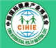 展会标题:2019中国国际健康产业博览会暨第25届国际家庭医疗保健器械及用品展览会 国际新一代健康诊疗及健康管理服务展览会