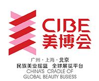 展会标题图片:2019北京国际美博会