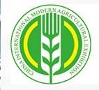 展会标题图片:2019第十届中国国际现代农业博览会