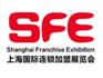 展会标题:2019第三十届上海国际连锁加盟展览会