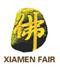 展会标题:2019中国厦门国际佛事用品(春季)展览会