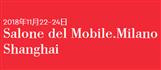 展会标题:2018米兰国际家具(上海)展览会
