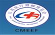展会标题:2019第二十一届中国国际医疗器械(江苏)博览会暨华东地区医院管理高级论坛