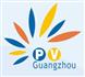 展会标题:2019第十一届广州国际太阳能光伏展览会