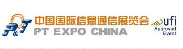 展会标题图片:2019年中国国际信息通信展览会