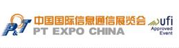 展会标题:2020年中国国际信息通信展览会