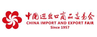 展会标题图片:第126届中国进出口商品交易会(第三期)