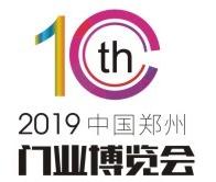 展会标题图片:2020第十一届中国郑州定制家居及门业展览会