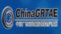 展会标题:2019第十届中国(广饶)国际橡胶轮胎暨汽车配件展览会