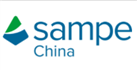 展会标题:2019第十四届中国先进复合材料制品、原材料、工装及工程应用展览会