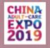 展会标题:第十六届中国国际成人保健及生殖健康展览会
