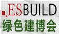 展会标题:2019国际绿色建筑建材(上海)博览会