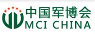 展会标题:2019第五届中国军民融合技术装备博览会